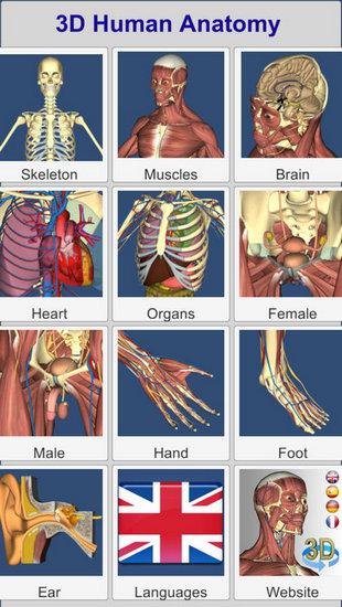 3D Anatomy ios