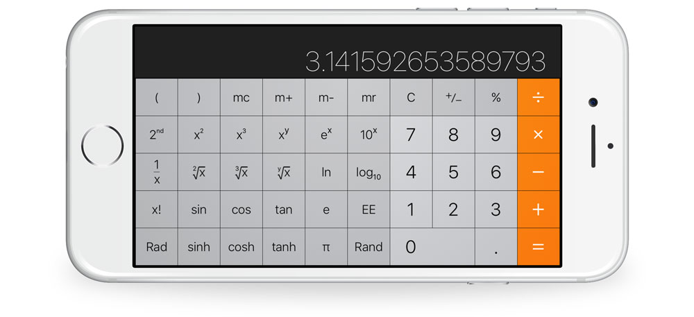 Calculating the difference: a look at calculator accuracy in ios.