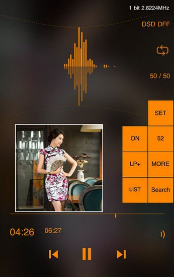K Music Player